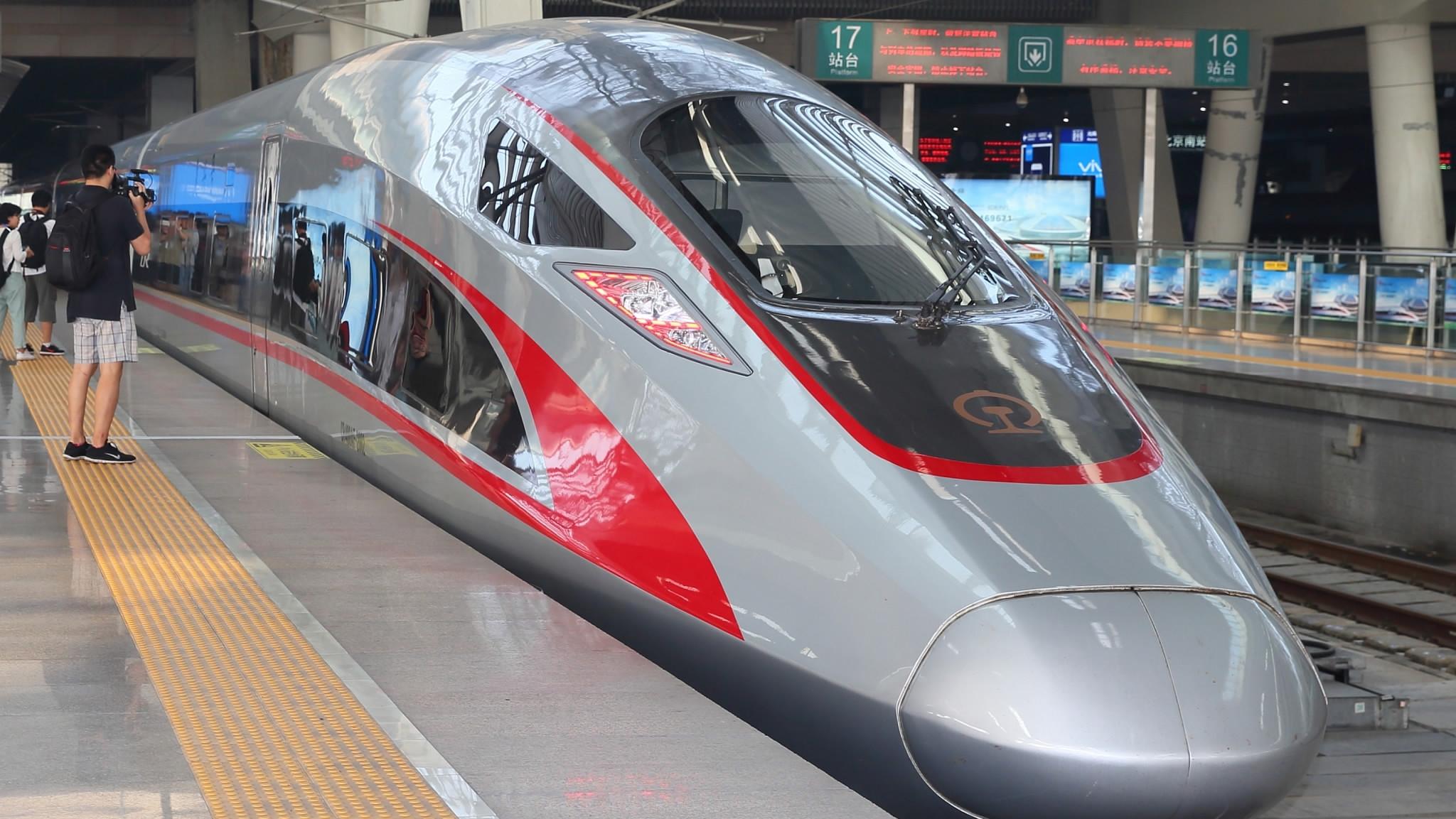 Northwest Chinese city opens high-speed rail