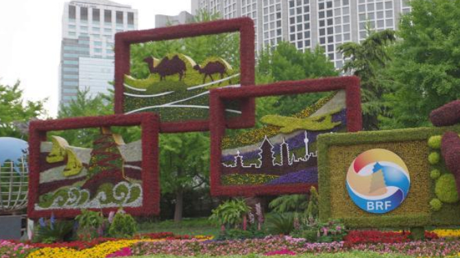 Global youth discuss Belt and Road cooperation