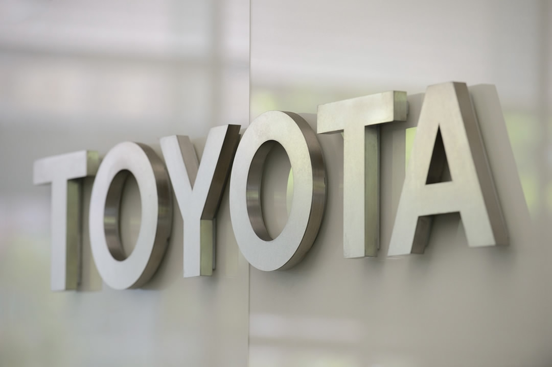 Toyota to recall 1,380 defective cars in China