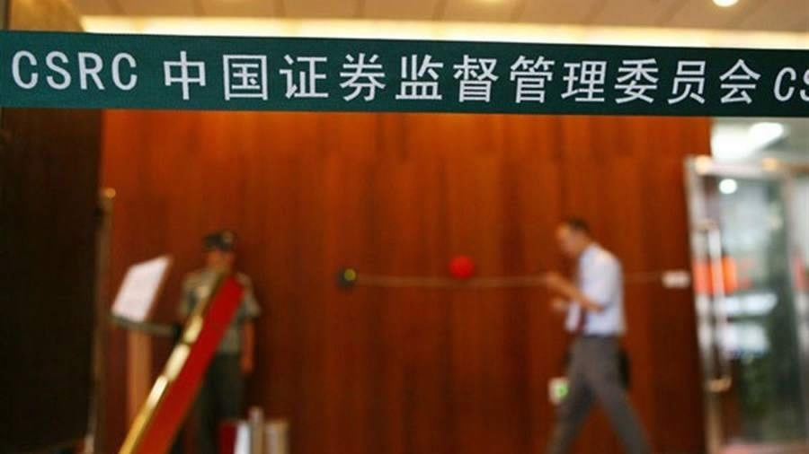 Chinese regulator vows strict enforcement of revised securities law