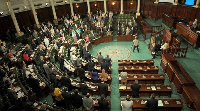 Tunisian parliament signs anti-corruption strategy charter