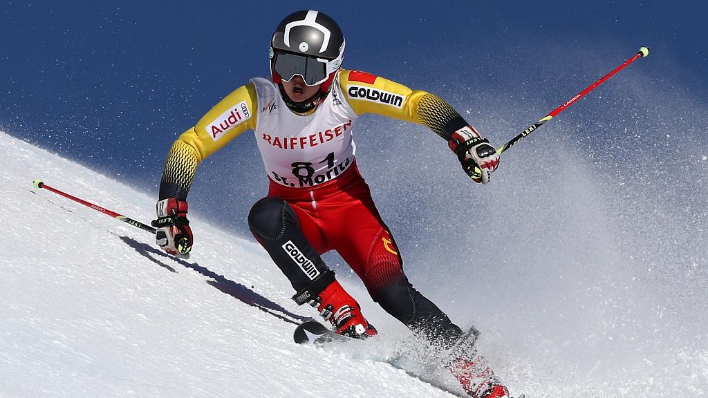 Heilongjiang sweeps women's giant slalom podium at Chinese national winter games