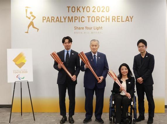 Former Olympic champions Morisue, Iwasaki to run Tokyo 2020 Torch Relay