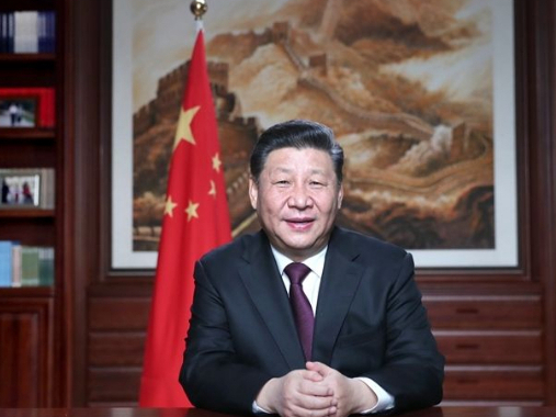 President Xi to give 2020 New Year speech