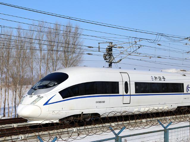 China plans to spend 800b yuan on railway in 2020