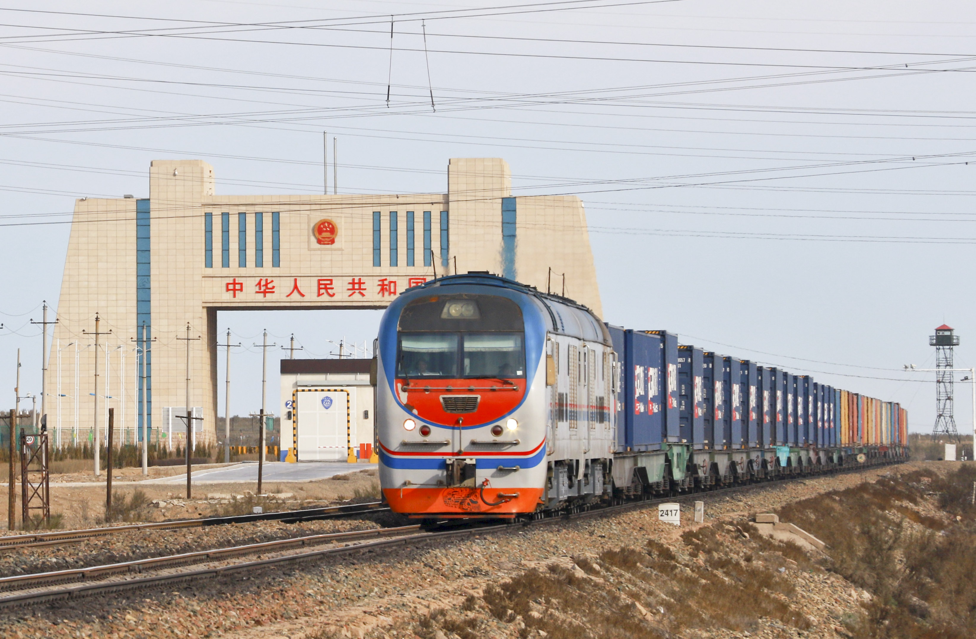 Mongolia sees record China-Europe freight trains this year