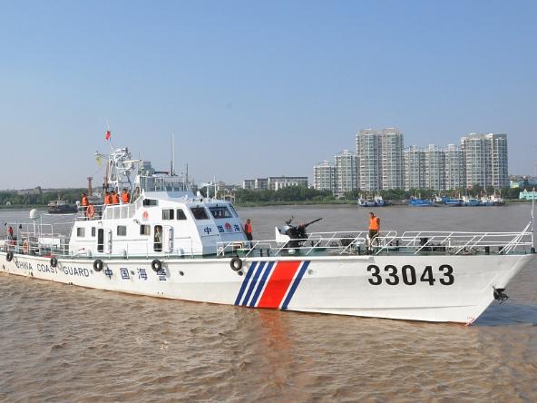 China Coast Guard badge to be introduced