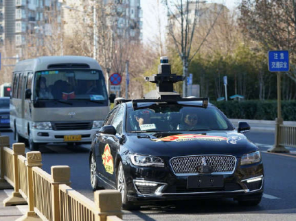 Beijing issues test licenses for driverless vehicles with passengers