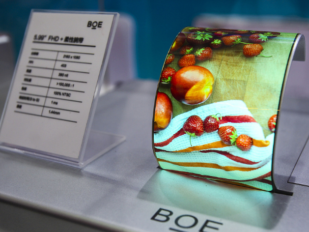BOE to supply OLED displays for iPhones