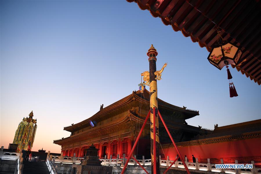 palace musume.jpg