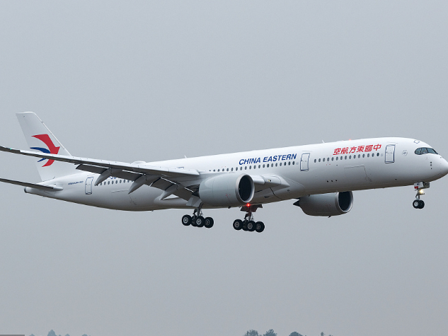 Direct flights connect Xi'an with Istanbul, Budapest, Nursultan