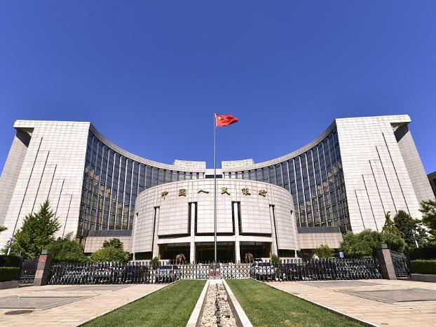 China central bank skips reverse repos Tuesday
