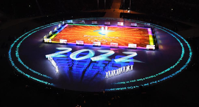 Beijing 2022 ceremony to incorporate Chinese New Year