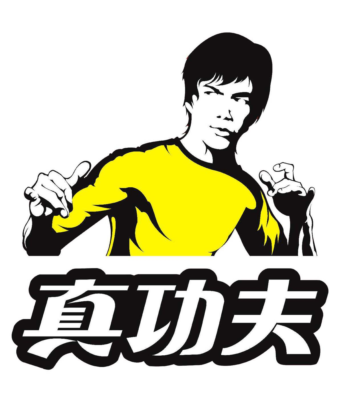 Bruce Lee's daughter sues Chinese restaurant over logo use