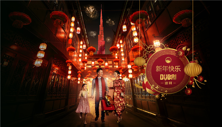Dubai Shopping Festival set to attract Chinese New Year travelers