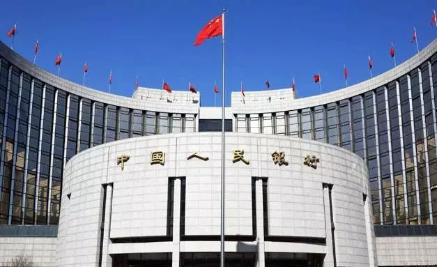 China to cut RRR by 50 basis points