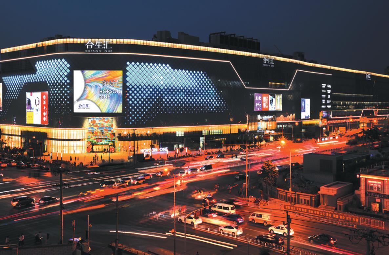 Beijing's nighttime economy picking up