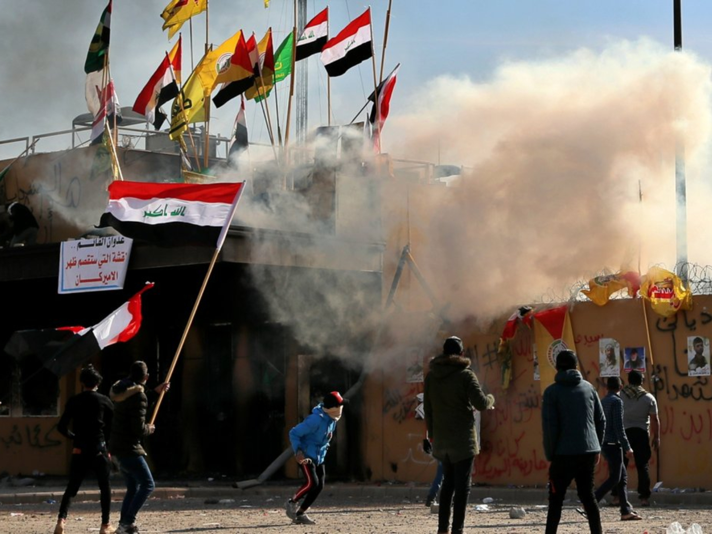 Iraq's Hashd Shaabi calls its protesters to leave US embassy in Baghdad