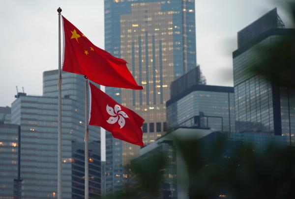 HKSAR gov't rejects foreign interference in Hong Kong's affairs