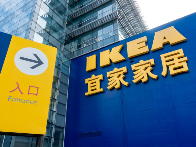 Ikea acquires land in East China's Anhui