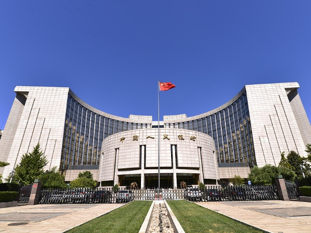 Experts weigh in on central bank move to cut RRR