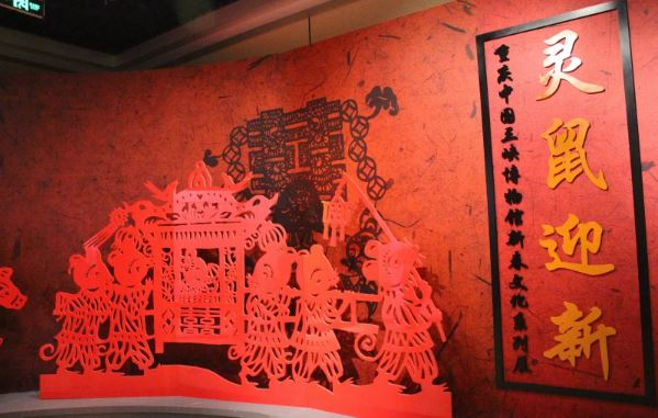 Exhibition opens featuring Year of the Rat relics