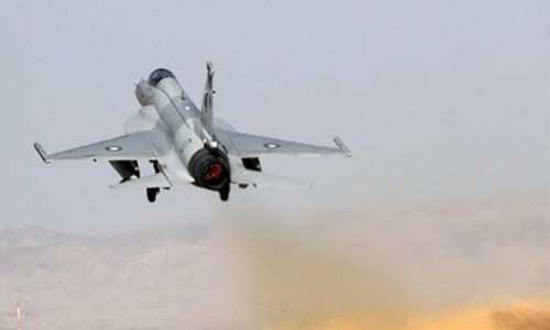Upgraded JF-17 fighter jet makes maiden flight, equipped with J-20 tech: report