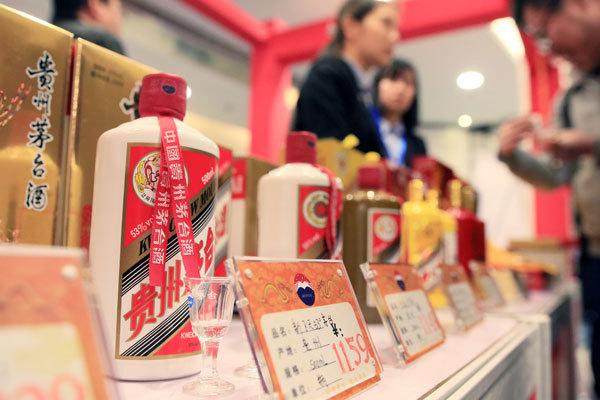 Kweichow Moutai targets 110b yuan revenue in 2020