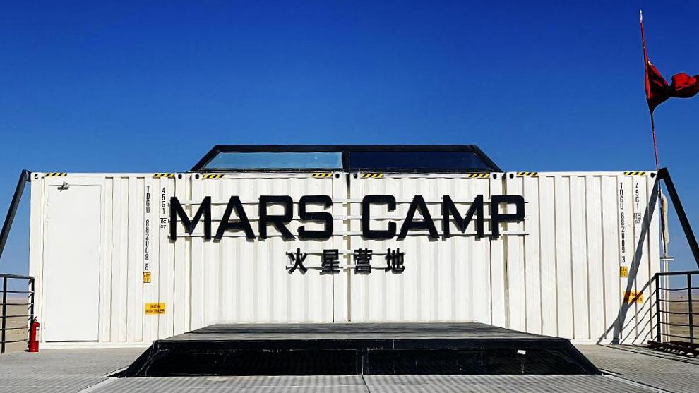 Marking 2020 at NW China's Mars simulation base