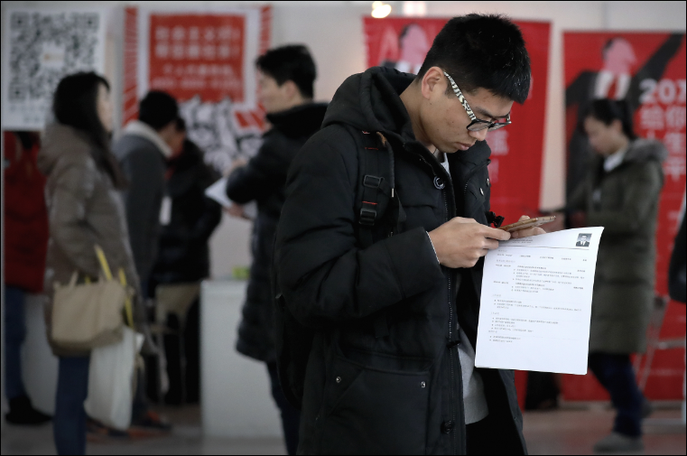 Taiwan youths increasingly come to study in Chinese mainland