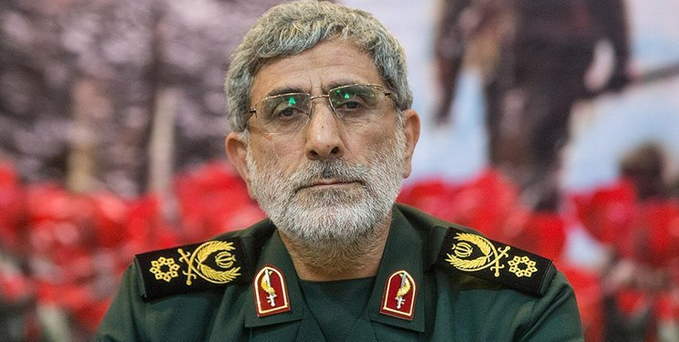Iran's supreme leader appoints new chief of IRGC's Quds Force