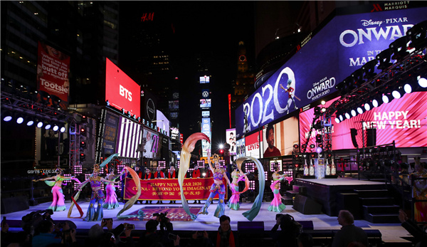 'Beautiful China' ceremony held in Times Square for New Year countdown