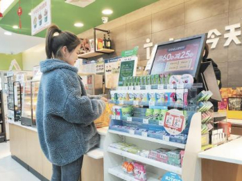 24-hour convenience stores flourish in China's Changsha