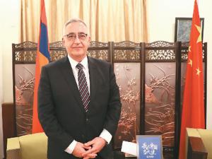 Armenian ambassador to China hopes to facilitate bilateral exchanges