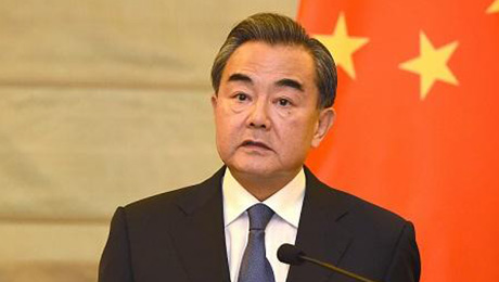 Chinese FM to visit five African countries