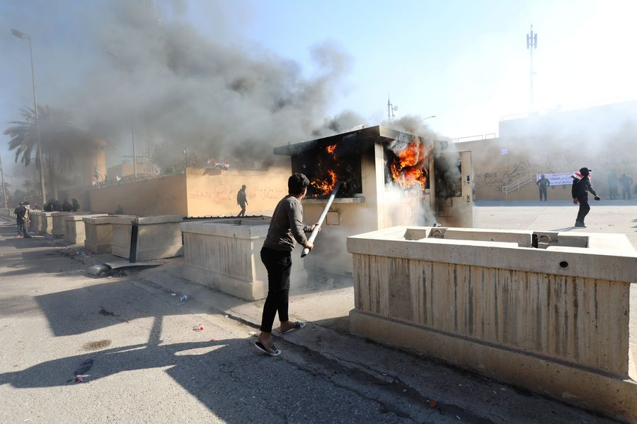 UAE condemns attack on US embassy in Baghdad