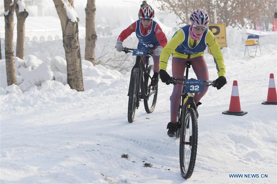 Highlights of 2020 Harbin ITU Winter Triathlon World Cup
