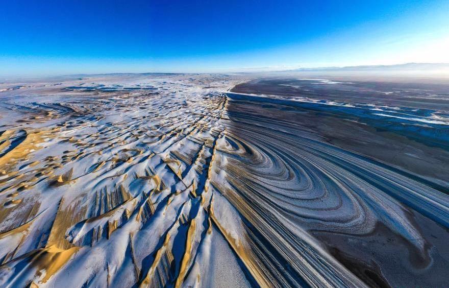 """Qaidam Basin's """"Saturn rings"""""""