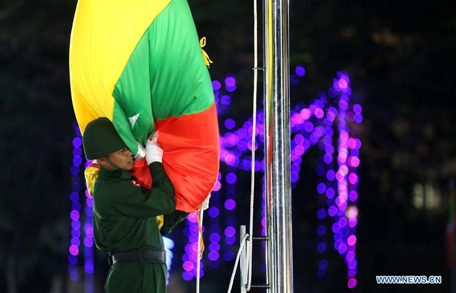72nd anniversary of Myanmar's Independence marked in Yangon