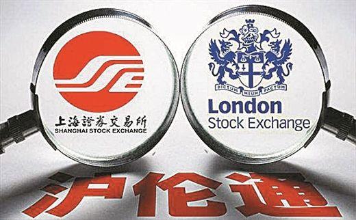 China securities regulator denies report of Shanghai-London Stock Connect suspension
