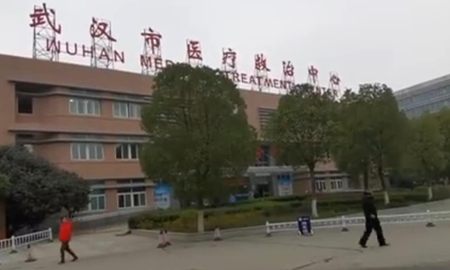 Viral pneumonia cases rise to 44 in Wuhan