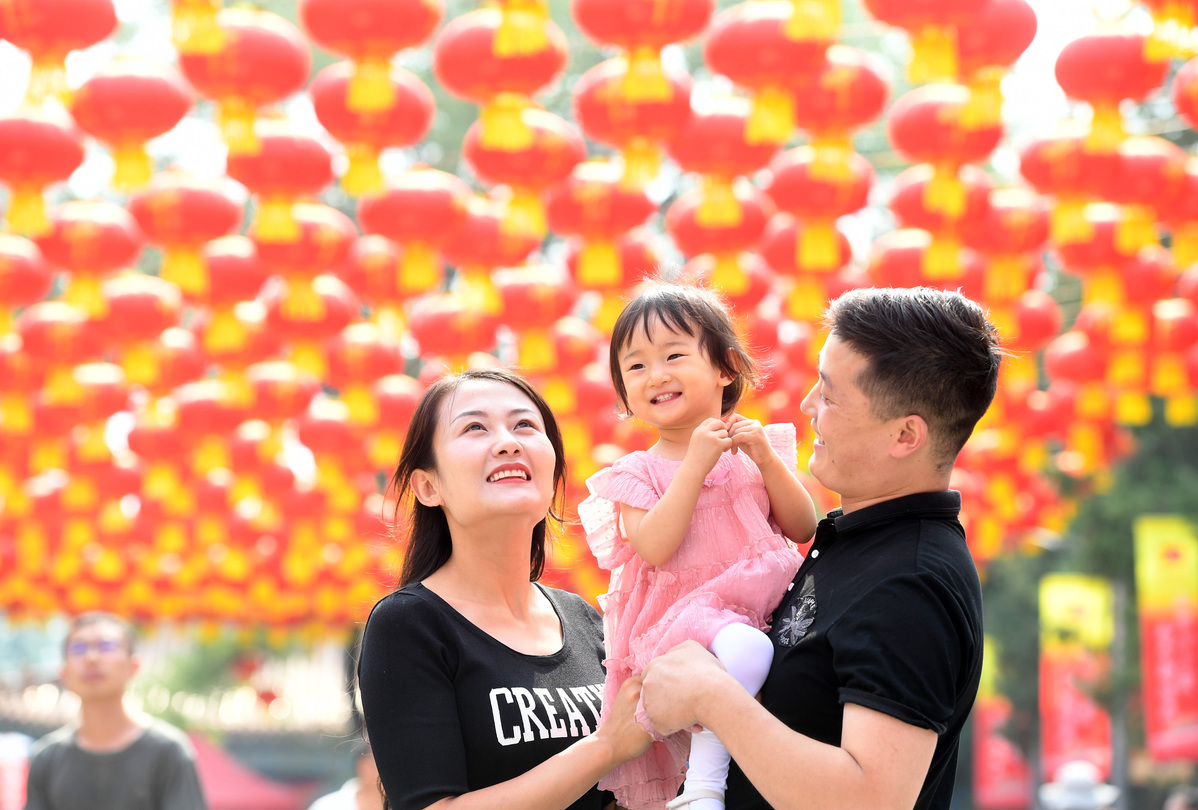 Respondents most satisfied with family relations in 2019: survey