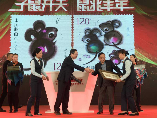 Stamps celebrating Year of the Rat issued