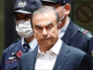 Ghosn's escape 'unjustifiable': Japanese justice minister