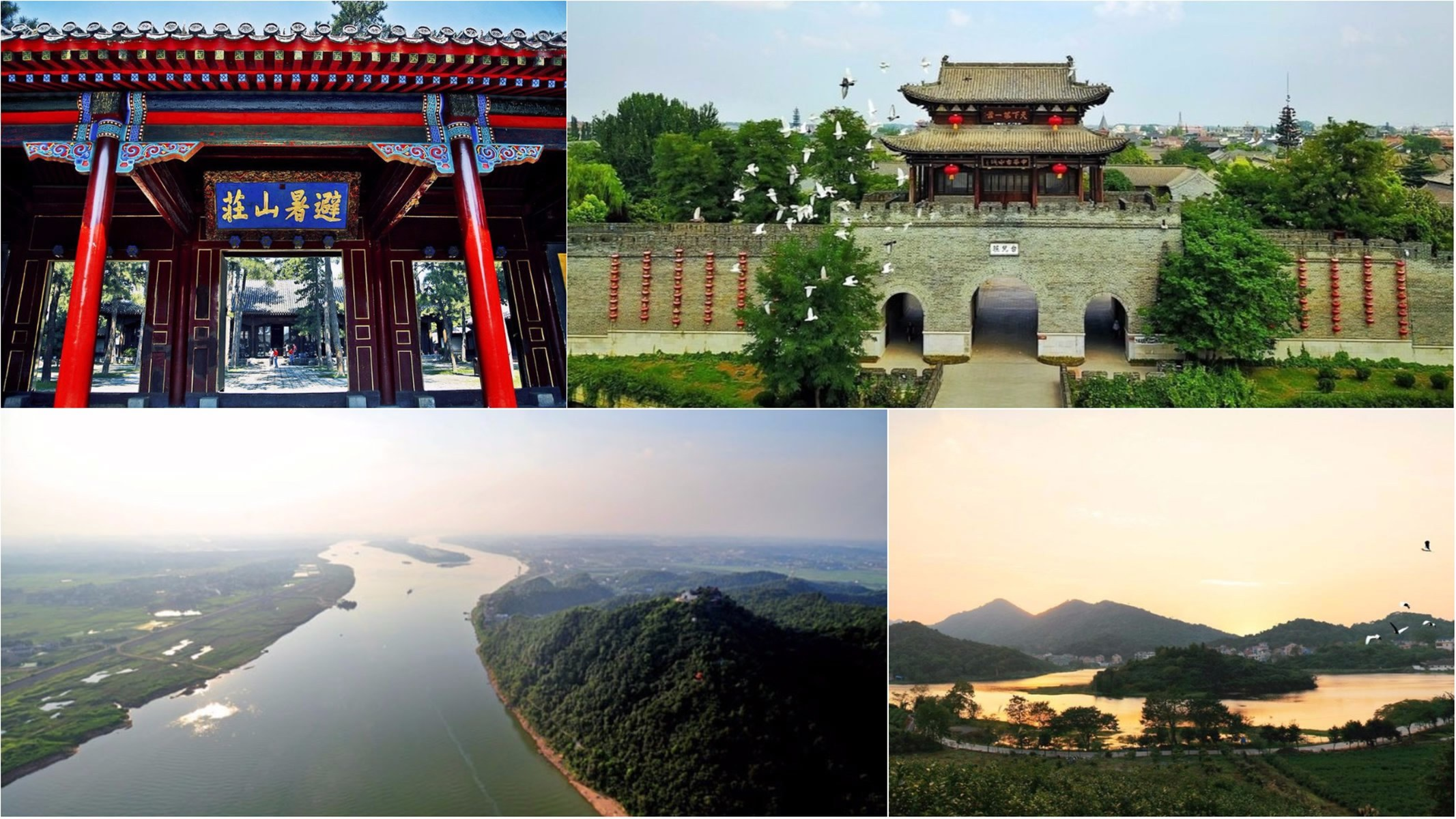 China to set up cultural heritage demonstration zones