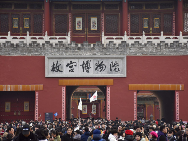 19 million people visit Palace Museum in 2019