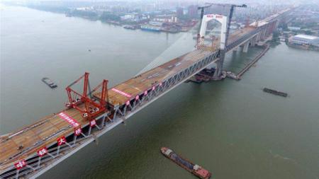 4 years of Yangtze River Economic Zone: A development demonstration