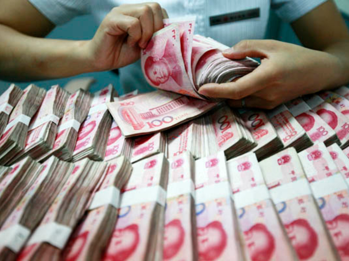 China to further deepen reform, opening up in forex sector