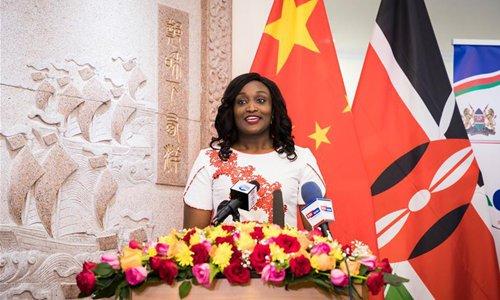 Better Kenya ties seek China's leadership
