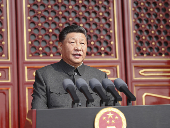 Book of Xi's speeches on celebrating 70th anniversary of PRC published